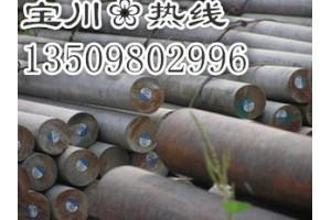 X155CrMoV12-1合金工具钢