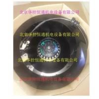 R2E280-AE52-17 20-PP01080