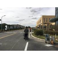 长春市道路划线