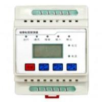故障电弧探测器AFDD-ZD50A诚招代理