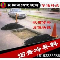 甘肃武威沥青冷补料生产厂家现货供应