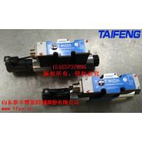 泰豐自主研發比例閥TF-4WREE6E系列閥