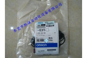 E3T-FD12M 2M放大器內置型光電傳感器(歐姆龍)