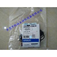 E3T-FD12M 2M放大器内置型光电传感器(欧姆龙)