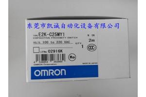 E2K-C25MF2光電傳感器(歐姆龍omron)
