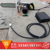 220V手持式电动割煤机煤层用金刚石切割锯