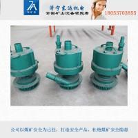 风动潜水泵厂家,矿用风泵,矿用潜水泵