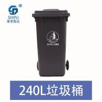 重庆荣昌县240L垃圾桶市政环卫园林垃圾桶厂家直销