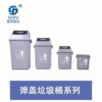 重庆黔江区55L厨余垃圾桶质量怎么样
