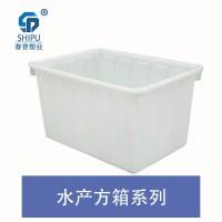 賽普塑業廠家供應50L-1500L水產養殖冷藏周轉箱可配蓋