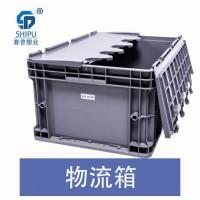 黔江区赛普厂家供应斜插式物流周装箱 储物箱好用实惠
