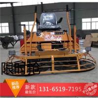驾驶型混凝土抹光机24马力本田座式收光机