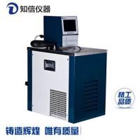 智能恒温循环器 水箱容积7.5L