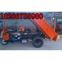 柴油三轮车用于矿山工程