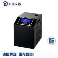 冷却液低温循环机常温型ZX-LSJ-150
