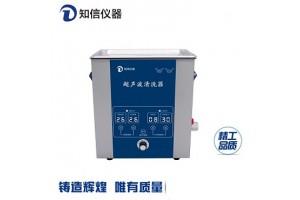 单频型超声波清洗机 带有超声脱气功能