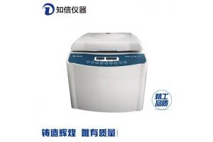 SL01/SL02美容低速离心机 优质工程塑料