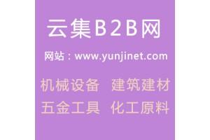 B2B网站如何做好排名优化