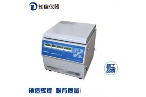 H2518D型上海知信高速台式离心机