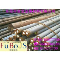 SMn438标准JIS G4053-2003日本材料