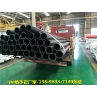 太康225pe供水管 國潤新材廠家