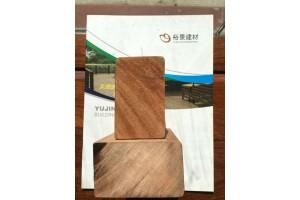 郑州非洲菠萝格车圆柱菠萝格板材加工