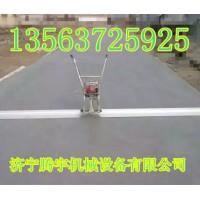 整平尺振平尺 电动混凝土路面振平尺 电动振平尺 汽油抹光机