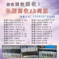 EDB-LPD1AEC5F1日本精工NSK伺服驱动器