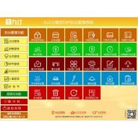 深圳餐厅餐饮软件9订网点菜系统深圳手机点菜深圳平板点菜