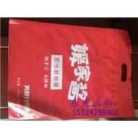 【品质保证】休闲食品复合包装袋材质火爆红油九九调料包装袋设计