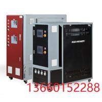 铝镁合金压铸模温机