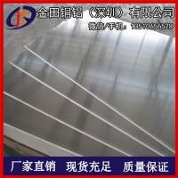 现货销售1060铝板、O态铝合金 1060铝板、1060铝带