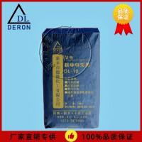 防静电导电炭黑 电缆料用抗静电碳黑 天津优质导电炭黑
