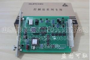 脉冲量输入卡FW368 浙江中控全新卡件