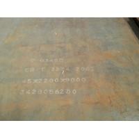 Q345E/D低合金板卷 - 上海北銘加速熱銷