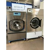 沈阳干洗店设备厂家 干洗店需要哪些设备