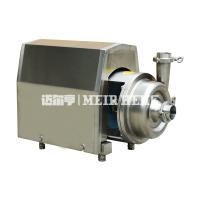 RDRM卫生级离心泵304不锈钢离心泵牛奶果汁离心泵抽酒泵