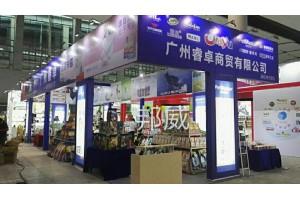 广州会展策划厂家 标准铝型材展架制作 艺术展板租赁