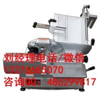 南常HB-2S切片机多少钱一台