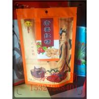 【款式丰富】老姜红糖粮铝箔包装袋设计高筋原味粉尼龙包装袋厂