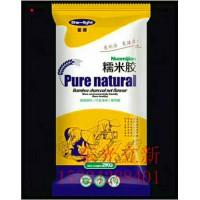 纯植物高粘性糯米胶尼龙包装袋高端生鲜健康泰迪粮铝箔包装袋