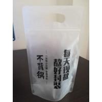钜惠促销不背锅鲜汤尼龙包装袋设计防静电马铃薯淀粉包装袋厂家