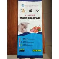 全期营养猫粮铝箔包装袋设计【时尚霸主】泡菜铝箔包装袋厂家