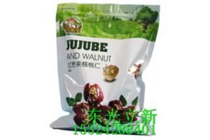 新疆红枣夹核桃仁铝箔包装袋设计枸杞桂圆红枣茶彩印包装袋厂家