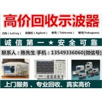 全新/二手DPO4034B出售(回收)
