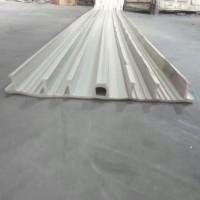 PVC塑料止水带250mm300mm批发报价