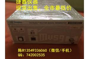 全國目黑MSG-3101 GPS信號發生器出售