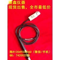 TCP202(TCP202出售)TCP202回收