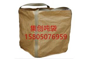 温州太空包 温州二手吨袋厂家 温州防水吨袋