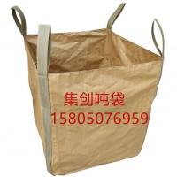 温州哪里有吨袋厂家 温州抗老化吨袋 温州吨包袋
